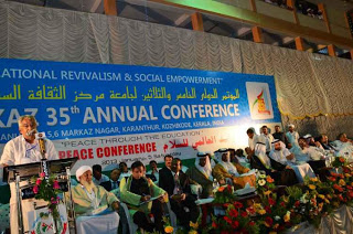 Markaz_Conference_2013_Oommen Chandy