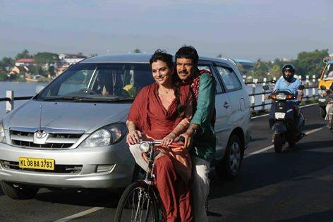 mammootty_cycle