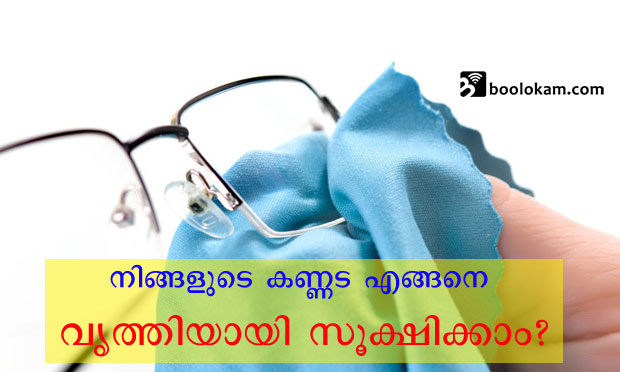 specs_cleaning1