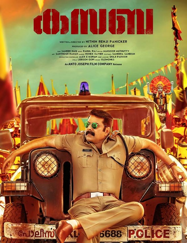 kasaba first look poster